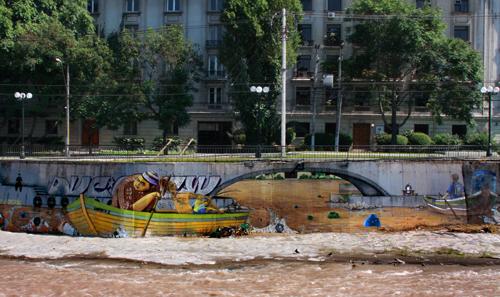 Fishermen Illusion on the River, by Nicole, Grin, Ceris, Siek & Derik (photo Nov 2008)